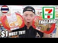 eating brunch at thailand 7-eleven ($1 meals at 711 in bangkok thailand)