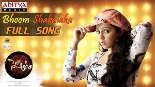 Bhoom Shakalaka Full Song - Sye Aata