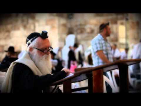 ליאור נרקיס ברכת הכוהנים קליפ רשמי Lior Narkis