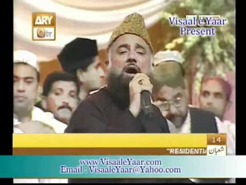 Urdu Naat(Tere Nigah e Naaz)Syed Fasihuddin Soharwardi.By  Naat E Habib