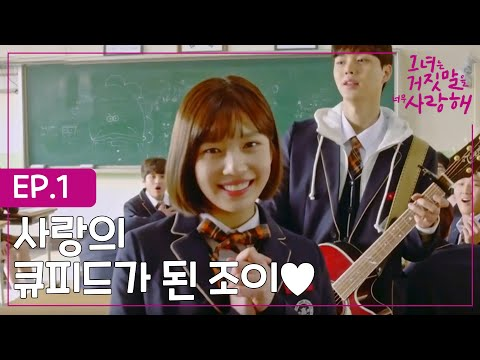 Me Gustas Tu (G-Friend Cover) [OST. The Liar and His Lover]