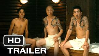 Outrage (2011) Movie Trailer HD