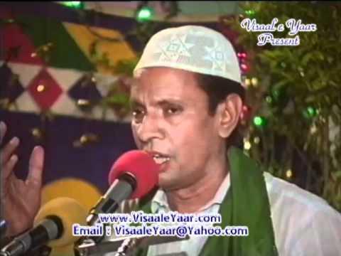 Kalma( La ilaha illallah )Ghulam Hassan Qadri.By  Naat E Habib
