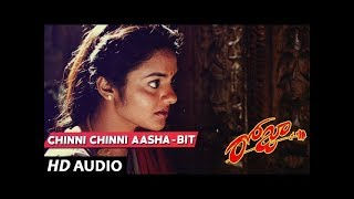 Roja Audio Bit song : Chinna Chinna Aasha