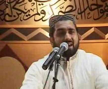 PUNJABI NAAT(Taha Di Shan)QARI SHAHID MAHMOOD.BY  Naat E Habib