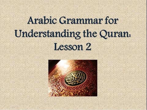 Learn Arabic - [Lesson 2] Arabic Grammar for Understanding the Quran
