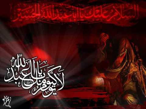 Mir Hasan Mir,Amma Fizza Bata Day Mujhko Pathar Kio