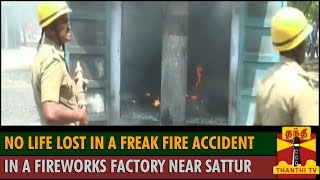 Watch No Lives lost in a Freak Fire Accident in a Fireworks factory near Sattur Red Pix tv Kollywood News 26/May/2015 online