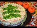 """Салат  """"Ленивые суши"""" с красной рыбой."""
