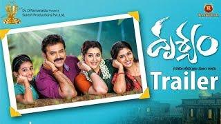 Drishyam Theatrical Trailer Official  HD | Venkatesh,Meena
