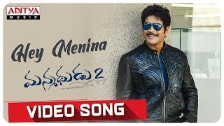 Hey Menina Video Song | Manmadhudu 2