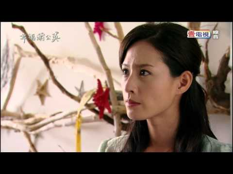 幸福蒲公英 第38集 Happy Dandelion Ep 38