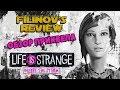 Обзор игры Life is Strange: Before the Storm - Filinov's Review