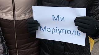 «Мы - Мариуполь». Житомиряне почтили память жертв обстрела Мариуполя