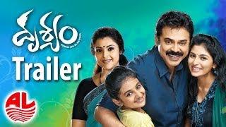 Drushyam  Trailer