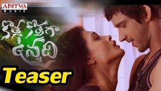 Kotha Kothaga Vunnadi Movie Teaser |