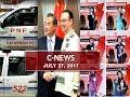 UNTV: C-News (July 27, 2017)