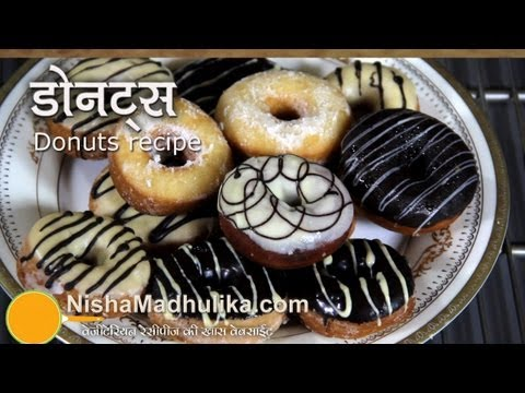 Homemade Donuts recipes - Fried Donuts Recipe