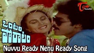 Nuvvu Ready Nenu Ready - Ontari Poratam