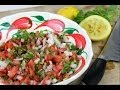 How To Make Pico De Gallo.
