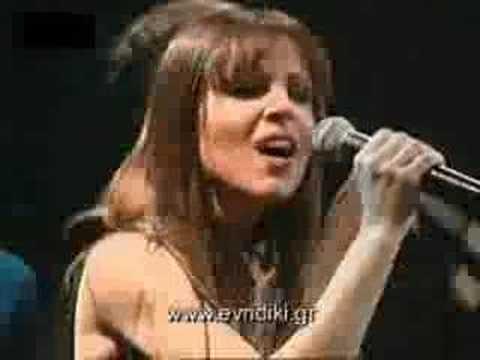 Mia fora (ft. Evridiki)