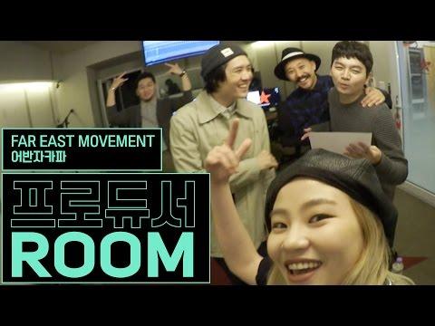 Rocketeer (Producer Room) [Feat. Urban Zakapa]