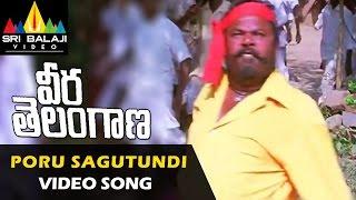 Poru Sagutundi Video Song - Veera Telangana