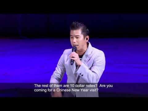 Jan Lamb 林海峰 Stand Up - Ji Mui (with translations)