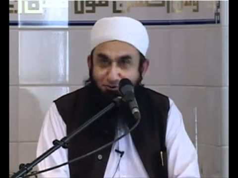 Tariq Jameel Bayan about Namaz and Ikhlaq