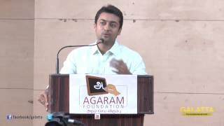 Watch Actor Suriya Recollects A.R Rahman's Words Red Pix tv Kollywood News 01/Jul/2015 online
