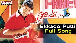 Ekkado Putti Full Song ll Student No.1