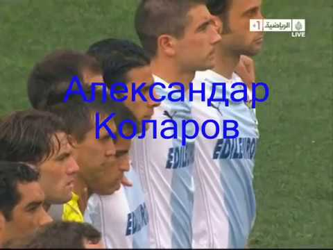 Aleksandar Kolarov   || Goodbye || all goals for Lazio
