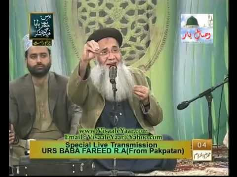 Urdu Naat( Har Aik Harf e Tamanna)Abdul Rauf Rufi&Tasleem Sabri.By  Naat E Habib