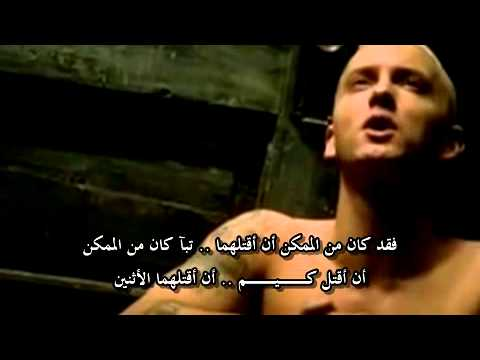 ترجمة أيمينيم Eminem Cleanin' Out My Closet