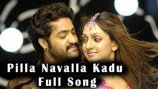 Pilla Navalla Kadu Full Song || Adhurs