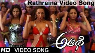 Rathraina Full Video Song - Athidi