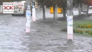 Осенний потоп в центре Житомира