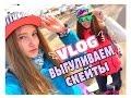Somchik's Vlog / Катаемся на скейтах