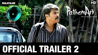 Pathemari Official Trailer 2