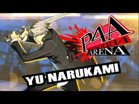 Persona 4 Arena Move Video: Yu Narukami