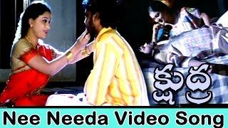 Nee Needa Vuthanura Video Song - Kshudra