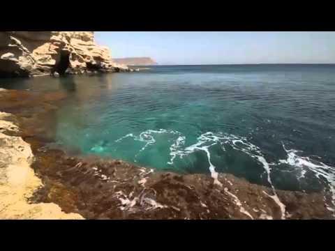 HDL Cabo de Gata - Turismo