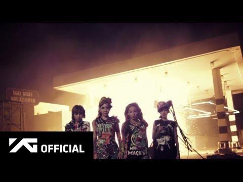 2NE1 - UGLY [HD] -NGe0hHvAGkc