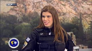 Αστυνομία & Κοινωνία 14-05-2018