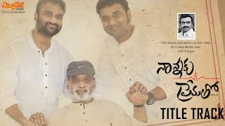 Nannaku Prematho Title Song | Dedicated to Sri Satyamurthy Garu