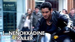 1...Nenokkadine - Official Trailer ft. Mahesh Babu, Kriti Sanon, Ratnavelu, DSP, Sukumar