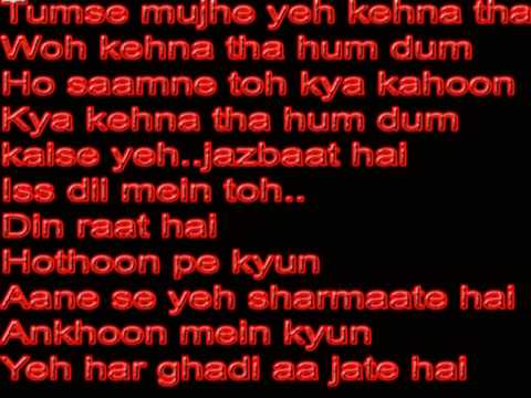 'Chahoon Bhi' - Full Song Lyrics [HD] - Force (2011) Hindi - Ft. John Abraham, Genelia D'Souza