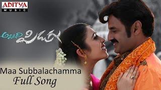 Maa Subbalachamma Full Song - Allari Pidugu