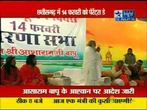 Star News Coverage On Divine Valentine Celebration 14th Feb 2012