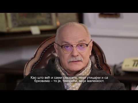 """Besogon, povodom filma """"Smrt Staljina"""" + titl srpski cirilica"""